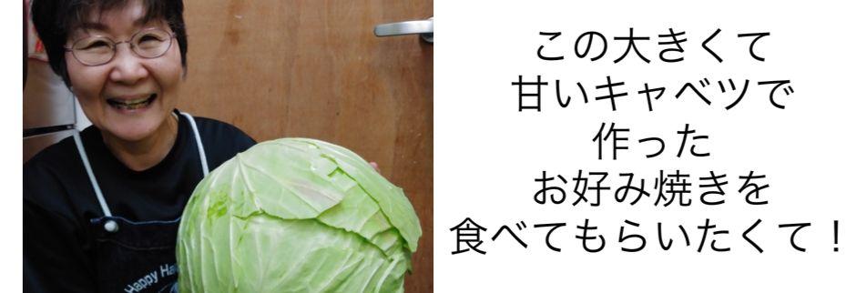 【江戸っ子】